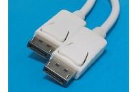 DisplayPort CABLE 3m