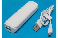 POWER BANK USB 5V 1A 2200mAh