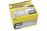 LITHIUM BATTERY 6V 34x36x19,5mm 10pcs BOX