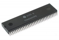 TARJOUS MIKROPIIRI CMOS 68000 10MHz 32/16BIT PROSESSORI