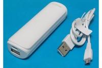 POWER BANK USB 5V 1A 2200mAh