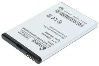 BATTERY FOR NOKIA E90/E61i/E71