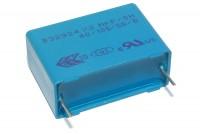 HÄIRIÖNPOISTOKONDENSAATTORI 1,5µF 275V~X2 R27,5 (jääkaappi)