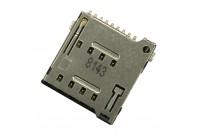 Micro SIM Card Socket Push-Push