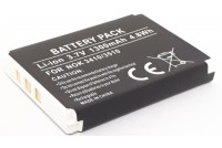 BATTERY FOR NOKIA 3310/3330/3410 /3510/5510