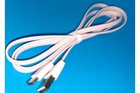 USB 2.0 KAAPELI A uros/ C uros 1m PINKKI
