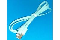 USB-LIGHTNING KAAPELI 1,2m VIHREÄ