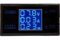 PANEL VOLTAGE/CURRENT METER 0-50V 0-5A 0-250W