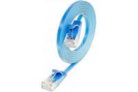 SLIM CAT6 CABLE U/UTP 1m blue
