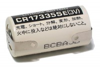 LITHIUM BATTERY 3V 2/3A (17x33,5mm)