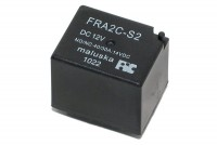 IP67 AUTO RELAY 12V 40/30A SPDT
