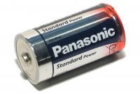 ALKALINE BATTERY 1,5V C-SIZE